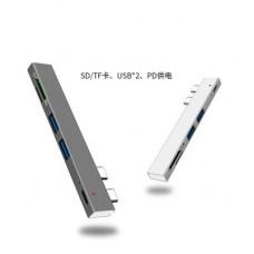 迷你版雙頭type-C HUB2.0+讀卡器+PD集線器(顏色隨機) J-14727