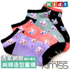 細針精梳棉輕薄止滑童襪透氣網眼(7-12歲)(顏色圖案隨機) J-14642