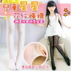 立體花紋-兒童系列褲襪幾何星星(黑色)(M) J-14706