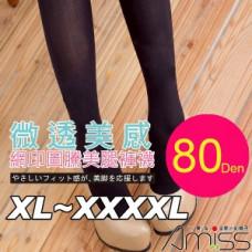 80D加長版高個兒大尺碼褲襪-大U型接片-微透美感(黑色)XL~4XL J-13423