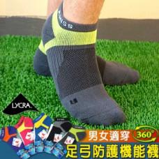 360°全面包覆專業級足弓X萊卡機能氣墊襪(黑色) J-12723