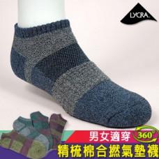 萊卡足弓進階版精梳棉合撚氣墊慢跑襪 J-13601