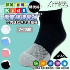 耐磨-竹炭速乾耐磨-萊卡專業運動童襪(大童) J-12709