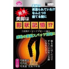 睡眠美腿襪漸段性記憶加壓九分/踩腳褲 J-13338