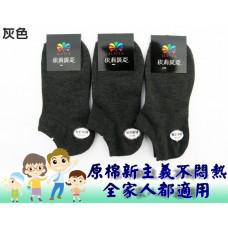 細200針少女船襪(黑色) J-12542