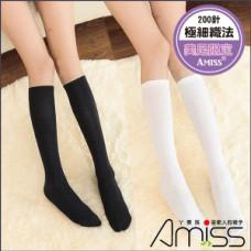 學生素面中統純棉襪200細針(黑色) J-13260