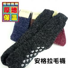 安格拉保暖長襪(止滑) J-13321