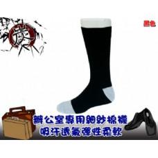 細針奈米竹炭精緻男襪(黑色) J-12963