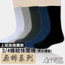 原棉主義‧條紋休閒男襪(深灰) J-12972