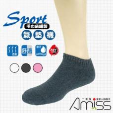 毛巾運動氣墊船襪(淺灰) J-12395