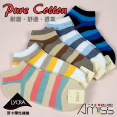萊卡彈性纖維-條紋毛巾氣墊襪 J-12730
