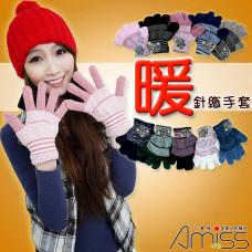 進階加厚版針織毛料保暖手套 J-13346
