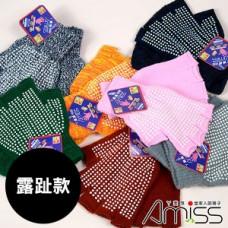 針織保暖手套-防滑-露趾款 J-13320