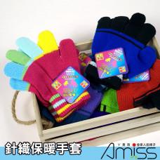 兒童款-針織保暖手套(隨機出貨) J-13340
