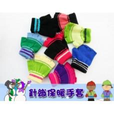 兒童款-針織保暖手套-露趾款(隨機混色出貨) J-13404