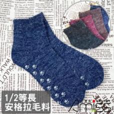 安格拉毛防滑保暖1/2襪(藍色) J-13532