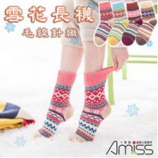 民族風保暖安格拉毛線針織-雪花長襪(顏色隨機) J-14535