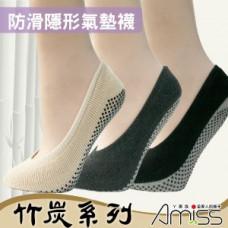 竹炭防滑氣墊毛巾底隱形襪(黑色) J-13608