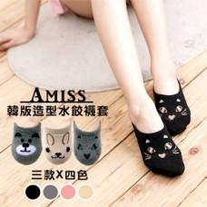 韓版可愛動物-造型隱形水餃襪-貓咪款(黑) J-12644