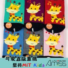 可愛直版止滑童襪-長頸鹿 3~6歲 J-12742