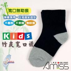 竹碳元素童襪-寬口無勒痕-寬口大童(7-12歲) J-13018