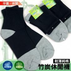 輕薄純棉奈米竹炭休閒襪學生襪(黑色) J-14111