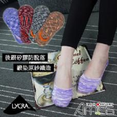 萊卡彈性彩色緞染隱形襪-後跟防滑(灰) J-12468