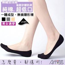 無縫合編織萊卡彈性無痕「超低口」隱形襪-後跟防滑(黑色) J-12703