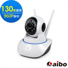 aibo IP100 進階版 WIFI 無線監控保全夜視型雙天線無線網路攝影機(130萬畫素/960P解析) (AS-IP100) J-13134