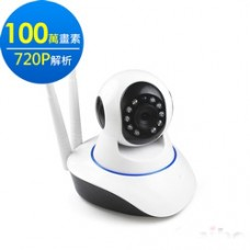 aibo IP100 進階版 WIFI 無線監控保全夜視型雙天線無線網路攝影機(130萬畫素/720P解析) (AS-IP100) J-13135