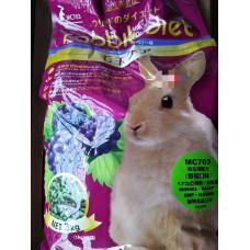 兔飼料-藍莓口味(抗毛球配方) 全新 G-2161