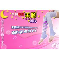 夜間雕塑 | 美腿睡眠襪 | 進階螺紋款(螺紋粉) J-12344夜間雕塑 | 美腿睡眠襪 | 進階螺紋款(螺紋粉) J-12344