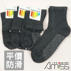 品名: 防滑-瑜珈室內活動休閒襪-成人版(深灰) J-12677品名: 防滑-瑜珈室內活動休閒襪-成人版(深灰) J-12677