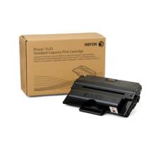 Fuji Xerox CWAA0762 碳粉匣(標準容量)(副廠) 全新 G-3783