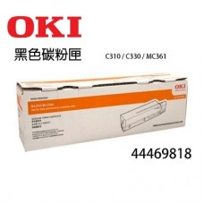 OKI 44469818 黑色碳粉匣(副廠) 全新 G-4360
