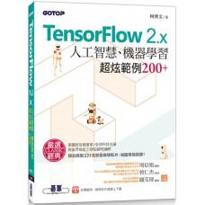 TensorFlow 2.x人工智慧、機器學習超炫範例200+(附影音教學影片、範例程式) 碁峰資訊柯博文 七成新 G-5119