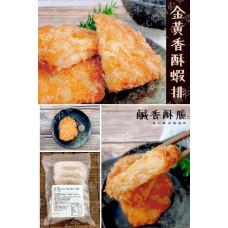 低溫配送_產品名稱:金黃蝦排堡 全新 G-5222