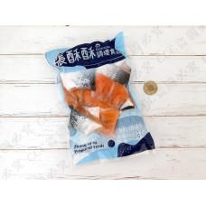低溫配送_產品名稱:張酥酥去骨菲力鮭魚切塊 全新 G-5865