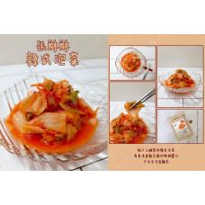低溫配送_產品名稱:張酥酥韓式泡菜 全新 G-6008