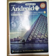 代售二手雜誌_Android 四成新 G-6255