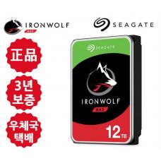 現貨價_Seagate IronWolf ST12000VN0007 12TB NAS 全新 G-6366